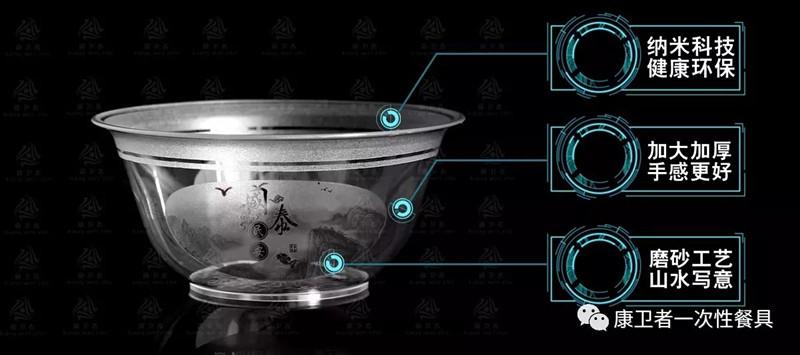 一次性水晶碗